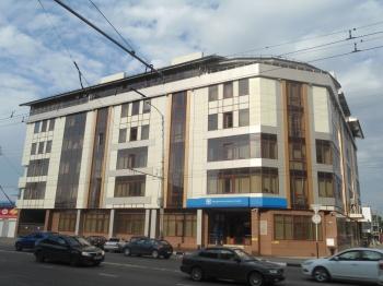 Налоговая инспекция №5 Краснодар Карасунский округ