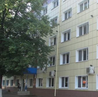 Налоговая инспекция №31 Республика Башкортостан Уфа Калининский район