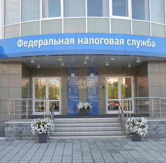Налоговая железнодорожного района красноярск официальный сайт спросил Хилвар