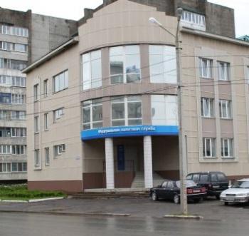 Межрайонная инспекция фнс россии 3 по сахалинской области