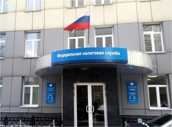 Налоговая инспекция ИФНС  16  СВАО Москва